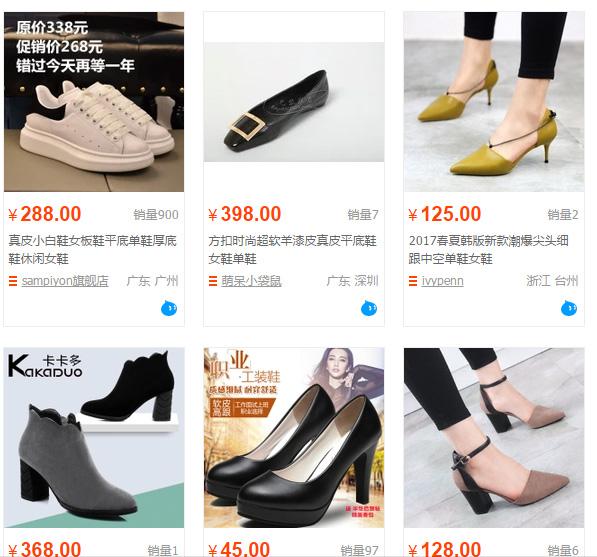 Tiết lộ bí quyết bán buôn giày dép Quảng Châu dễ nhất